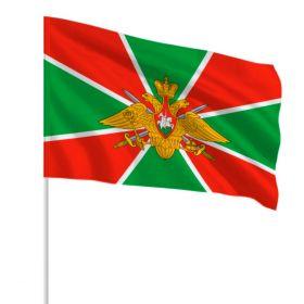Флаг Пограничных войск России 90х150 см
