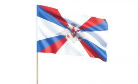 Флаг министерства обороны россии 90х150 см