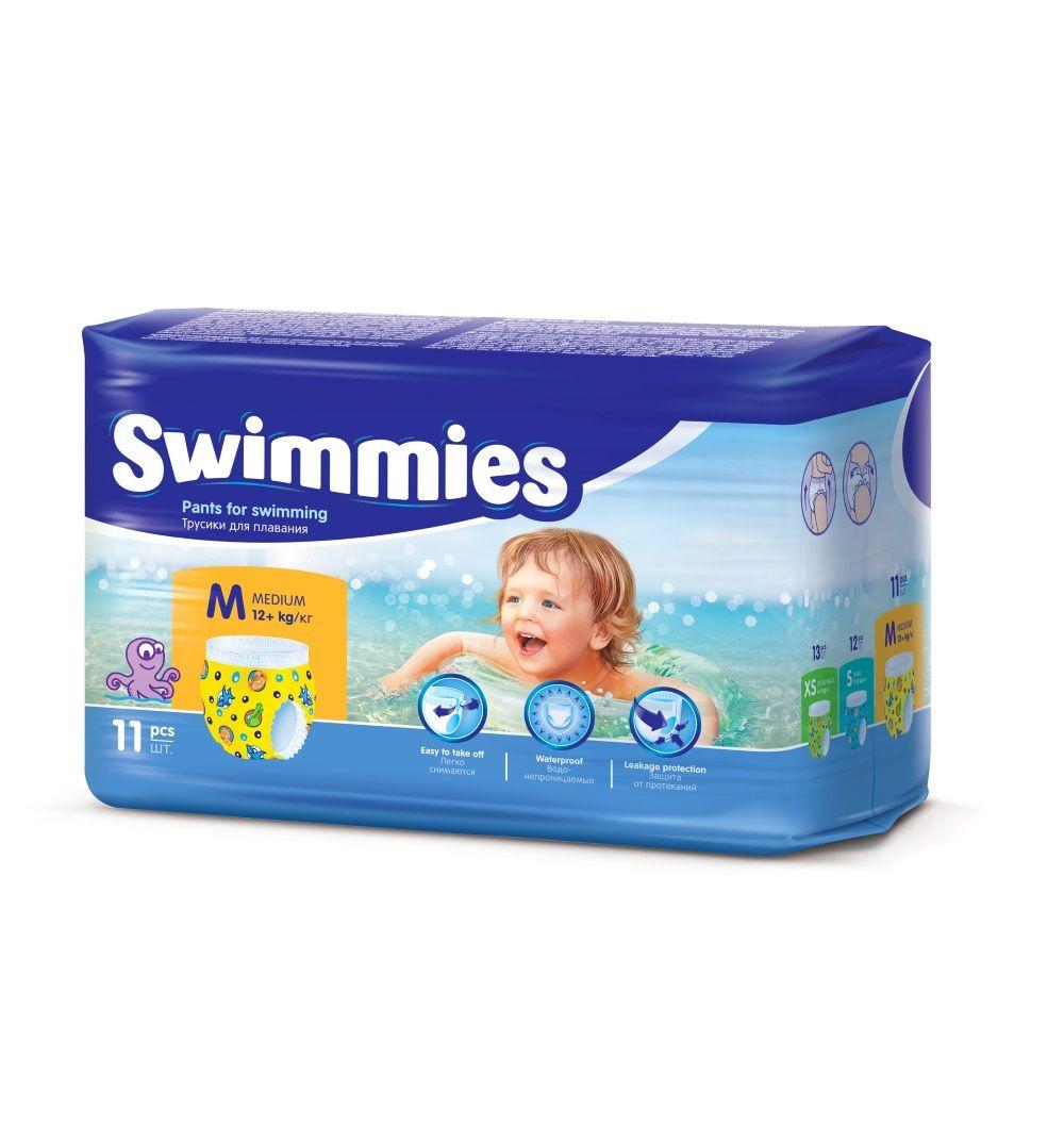 Подгузники-трусики Swimmies для плавания, 11 шт, 12+ кг