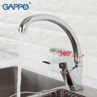 Gappo  G4150-8 Aventador Смеситель для кухни