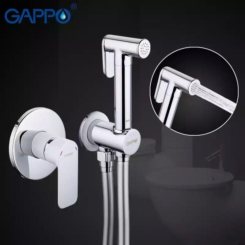 Gappo Noar G7248 Смеситель с гигиеническим душем