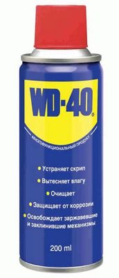 Жидкий ключ WD40 200 мл