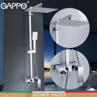 Gappo Jacob G2407-20 Душевая система