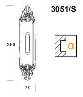 Ручка Salice Paolo Montpellier 3051-s для раздвижных дверей. схема