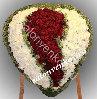 Траурный элитный венок из живых цветов №108, РАЗМЕР 100см