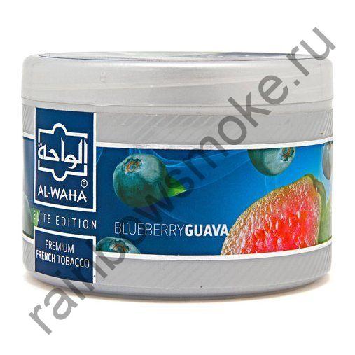Al Waha 250 гр - Blue Guava (Синяя Гуава)