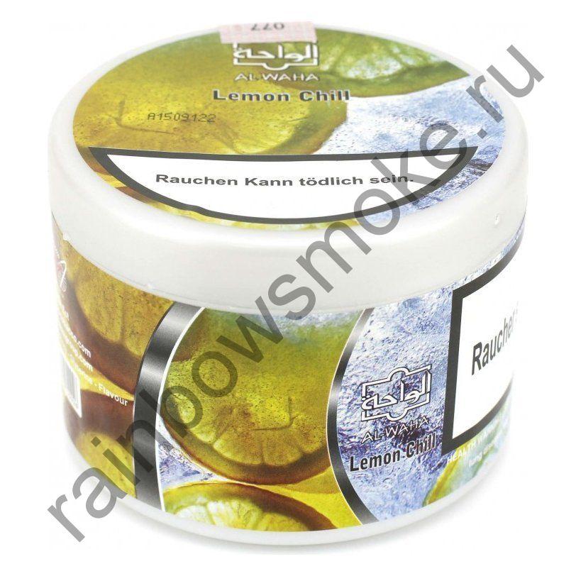 Al Waha 250 гр - Lemon Chill (Лимонный Холод)