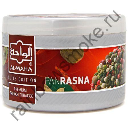 Al Waha 250 гр - Pan Rasna (Пан Рас)