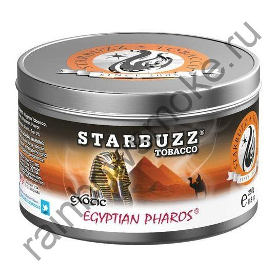 Starbuzz Exotic 250 гр - Egyptian Pharos (Египетский маяк)