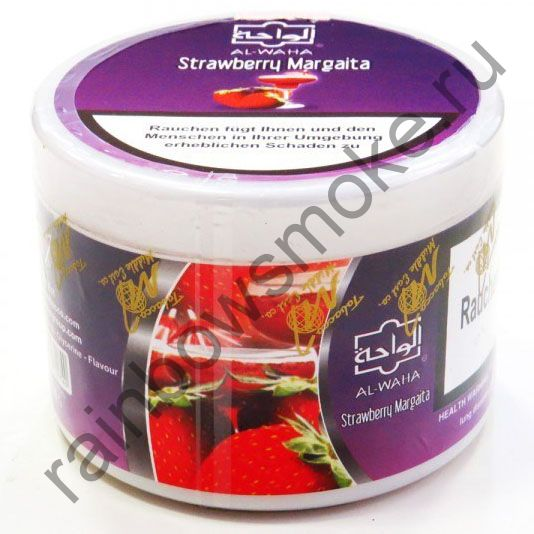 Al Waha 250 гр - Strawberry Margarita (Клубничная Маргарита)