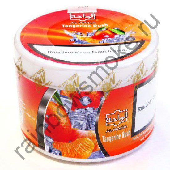 Al Waha 250 гр - Tangerine Rush (Танжерин Раш)