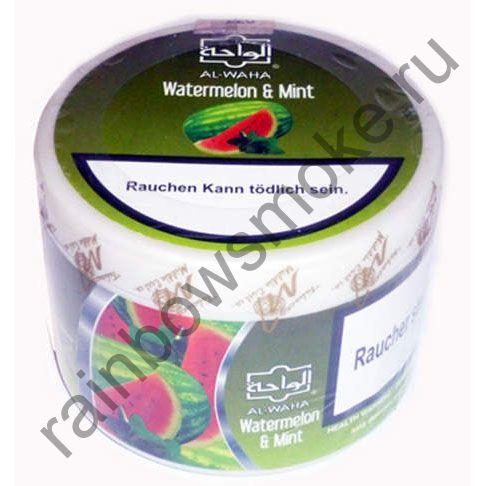 Al Waha 250 гр - Watermelon & Mint (Арбуз и Мята)