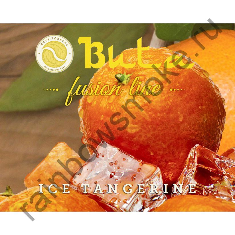 Buta Fusion 1 кг - Ice Tangerine (Ледяной Мандарин)