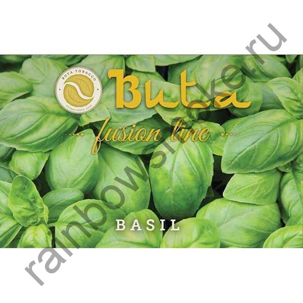 Buta Fusion 1 кг - Basil (Базилик)