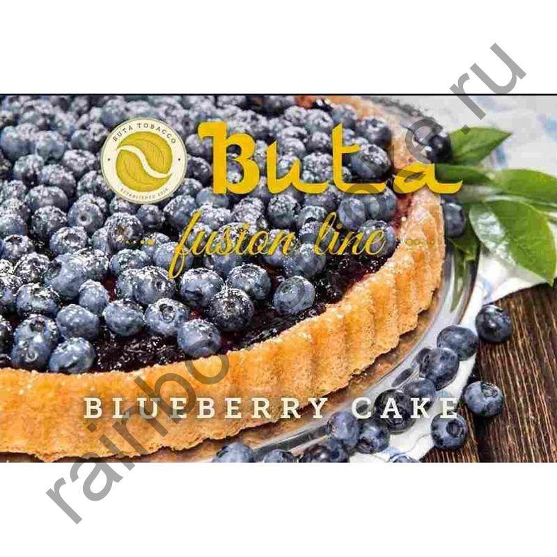 Buta Fusion 1 кг - Blueberry Cake (Черничный Пирог)