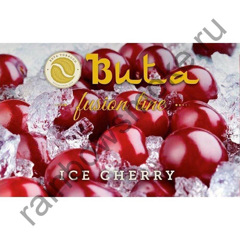 Buta Fusion 1 кг - Ice Cherry (Ледяная Вишня)