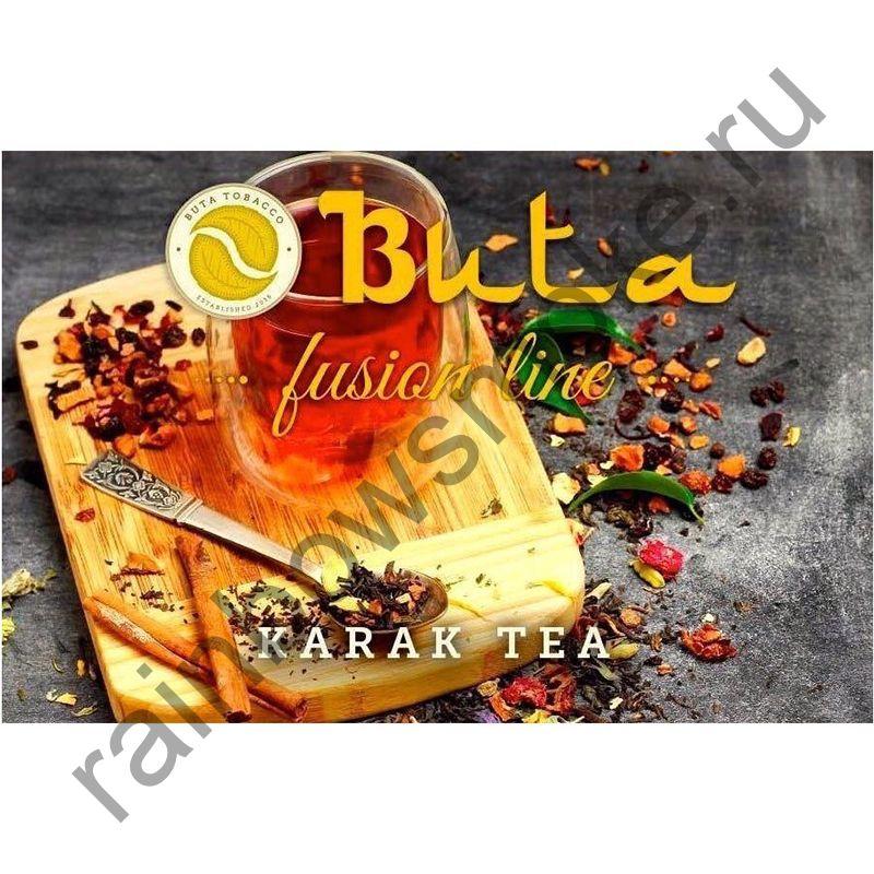 Buta Fusion 1 кг - Karak Tea (Чай Карак)