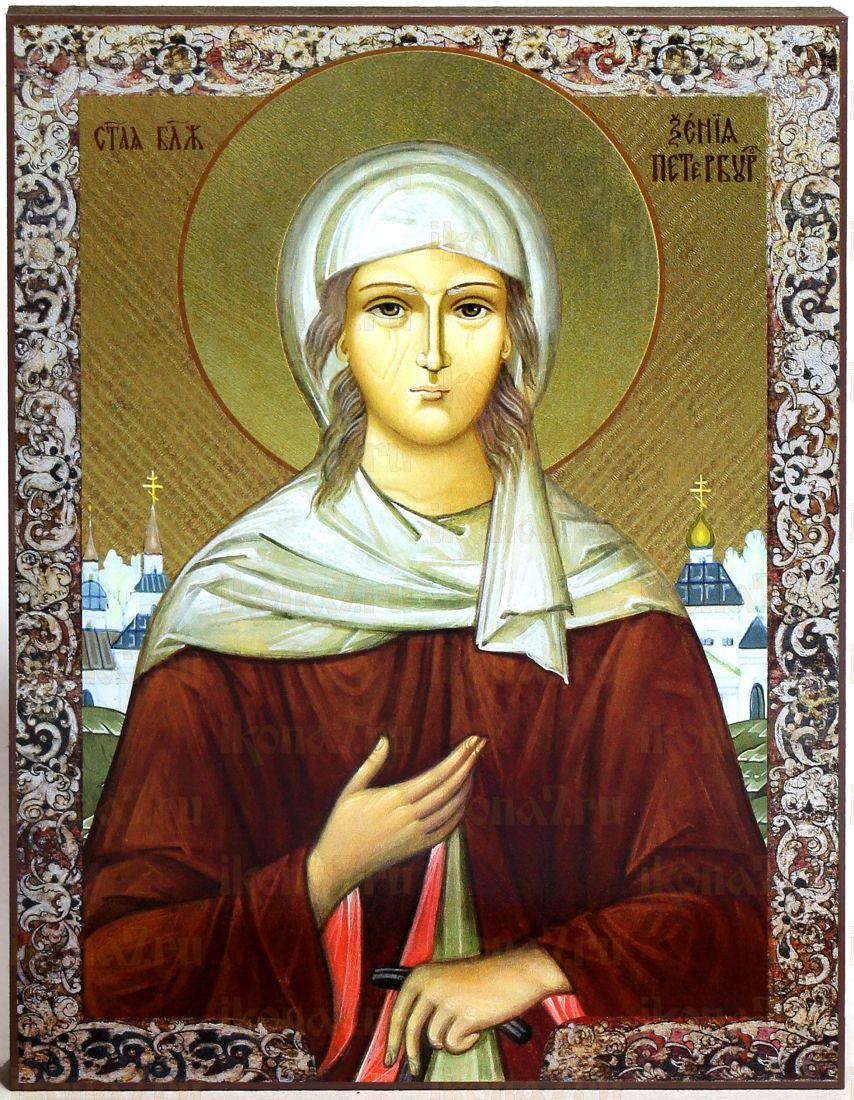 Икона Ксения Петербургская