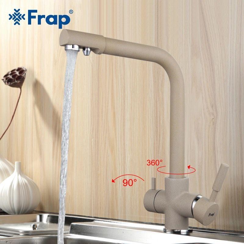Frap F4352-20 Смеситель для кухни со встроенным фильтром