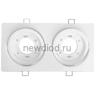 Светильник встраиваемый GX53R-2ST-W металл под лампу GX53 230В поворотный двойной белый IN HOME