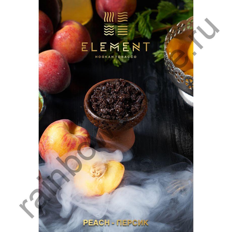 Element Земля 40 гр - Персик (Peach)