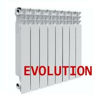 Радиатор алюминиевый EvA 500 9 секций
