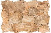 Ribassos Nature плитка настенная 32x48