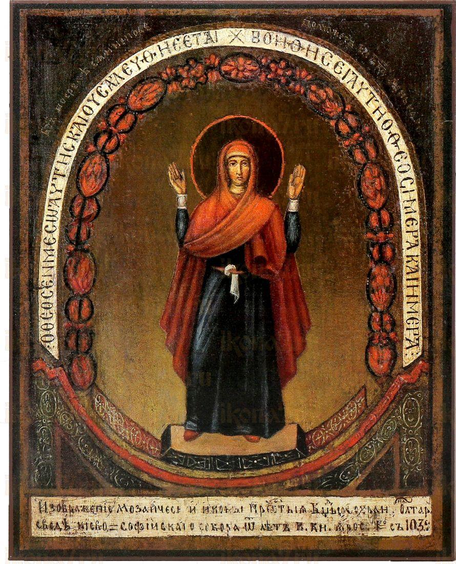 Нерушимая стена образ Богородицы икона Божией Матери