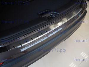 Накладка на задний бампер, Alufrost, матовая сталь, а/м c 04.2019-