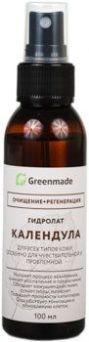 ГринМейд - Гидролат Календула для всех типов кожи, особенно для чувствительной и проблемной кожи