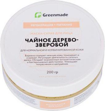 ГринМейд - Маска-скраб для лица Чайное Дерево-Зверобой для нормальной и комбинированной кожи