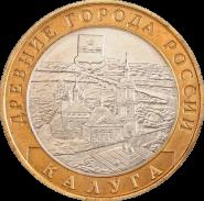 10 РУБЛЕЙ 2009 - КАЛУГА СпМД ,оборот