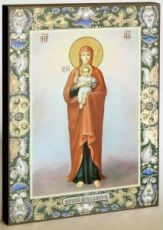 Валаамская икона Божией Матери