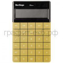 Калькулятор Berlingo CIZ_100 12р золотой