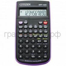 Кальк. Citizen SRP-145 инж.10р.86 функций