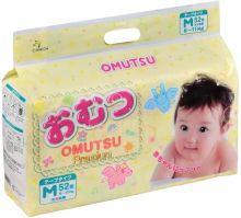 Японские подгузники OMUTSU М52, 6-11 кг