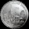 Церковь святого Андрея Первозванного г. Тирасполь 1 рубль Приднестровье 2018