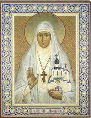 Икона Елизавета Феодоровна