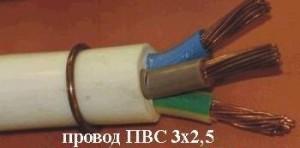 Провод ПВС 3х2,5 (ГОСТ) соединит., медный, высокой гибк., дв. изоляция ПВХ