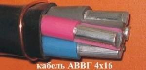 Кабель АВВГ 4х16 (ГОСТ) силовой алюмин. дв. изоляция ПВХ