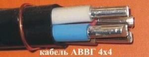 Кабель АВВГ 4х4 (ГОСТ) силовой алюмин. дв. изоляция ПВХ