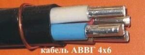 Кабель АВВГ 4х6 (ГОСТ) силовой алюмин. дв. изоляция ПВХ