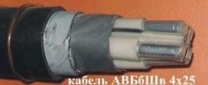 Кабель АВБбШв 4х25 силовой алюмин. бронир. дв. изол. ПВХ 660В