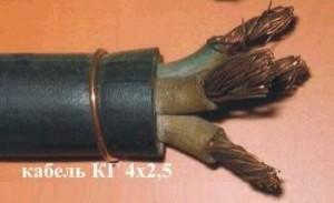 Кабель КГтп 4х2,5 (ГОСТ) силовой медный гибкий дв. изоляция резина от -40 до +50°С 660В