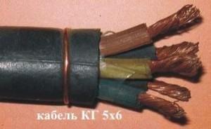 Кабель КГтп 5х6 (ГОСТ) силовой медный гибкий дв. изоляция резина от -40 до +50°С 660В