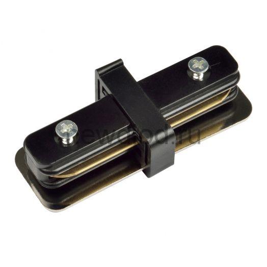 Соединитель для шинопроводов прямой UBX-Q121 черный VOLPE