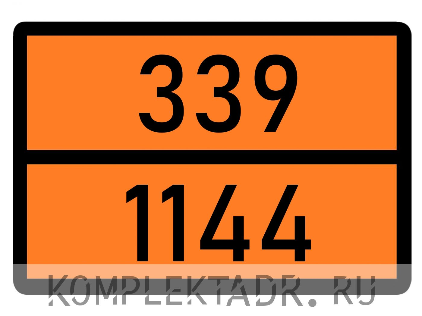 Табличка 339-1144