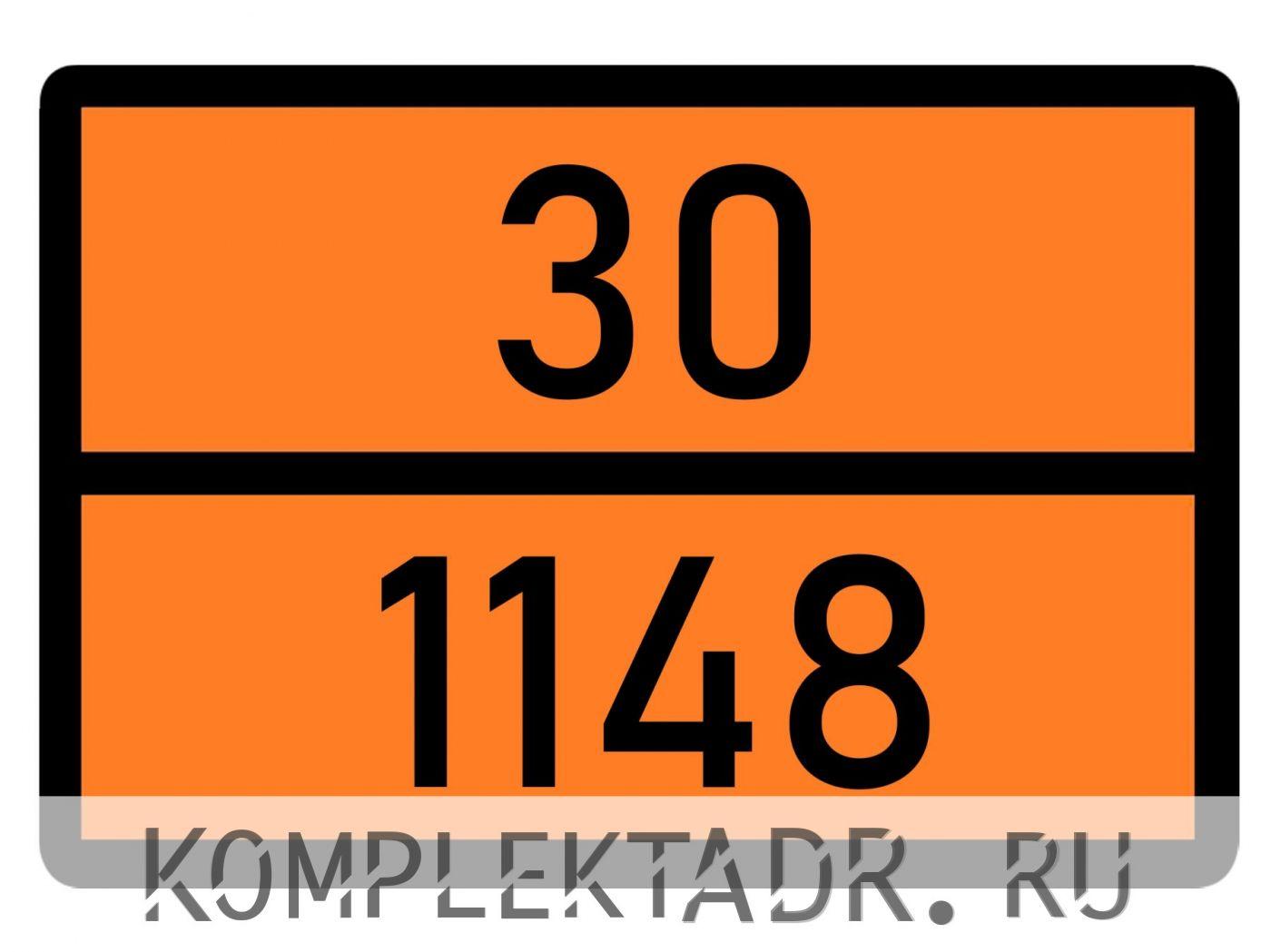 Табличка 30-1148