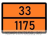 Табличка 33-1175
