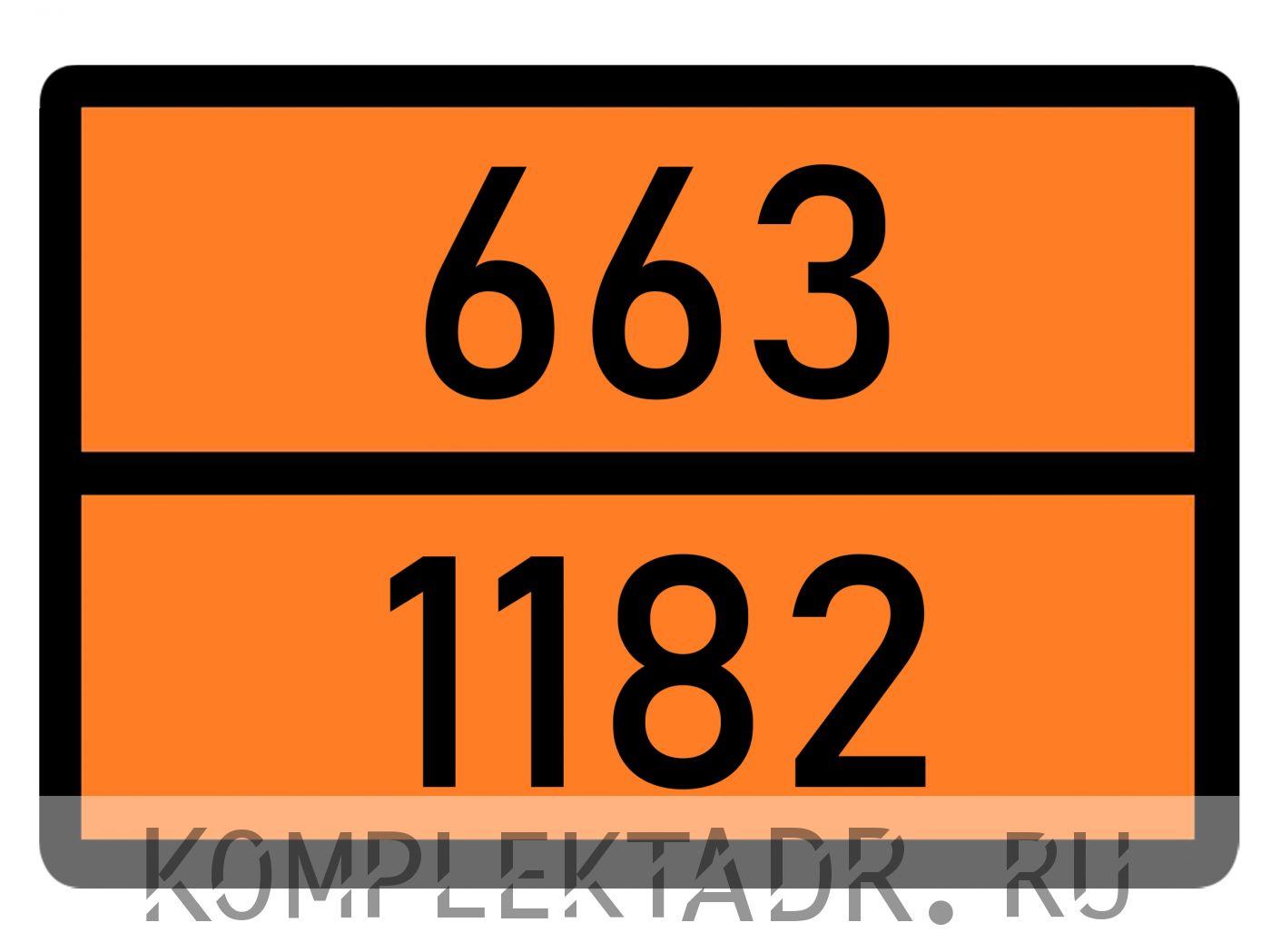 Табличка 663-1182